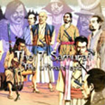 The Seven Samuraï