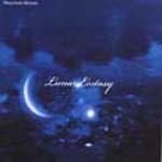 Lunar Ecstasy