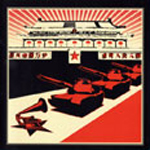 Red Star Revolt